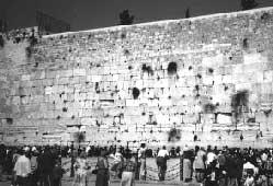 Beit-ol-moghadas