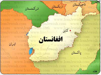 جنبش ملی اسلامی افغانستان ویب و جامعه ی مسيحيان افغانستان Kabul